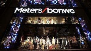 The exterior of a Metersbonwe store. Metersbonwe