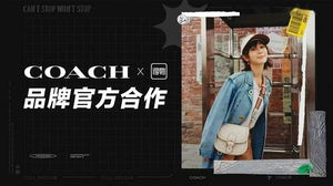 Coach has announced a multi-pronged collaboration with sneaker and streetwear social commerce platform, Poizon. Poizon