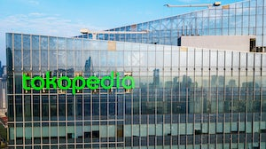 Tokopedia tower located in Kuningan Central Business District. Shutterstock.