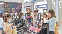 Customers shop for cosmetics at Haikou Riyue Plaza Duty Free Shop | Source: Getty Images