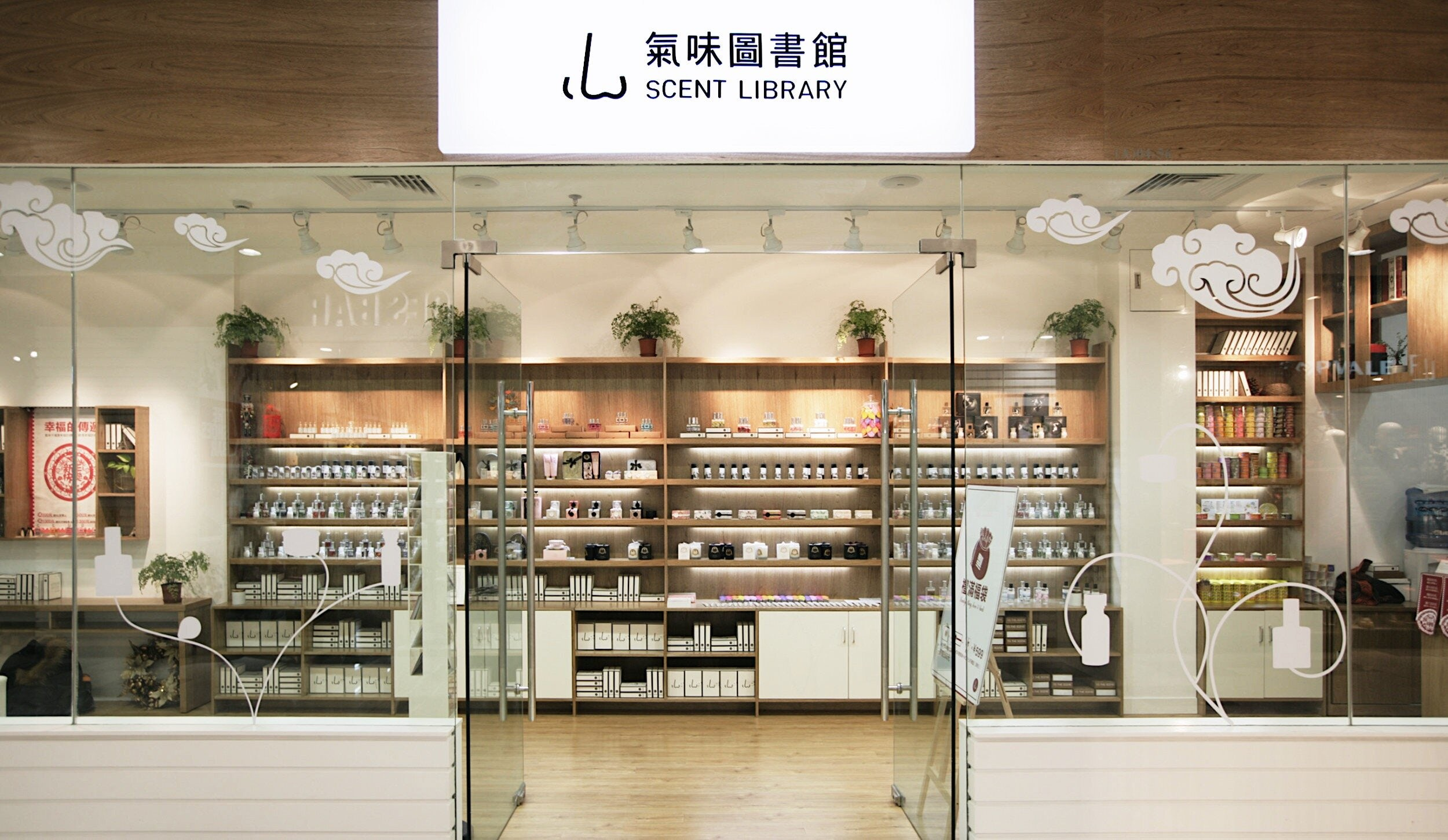 A Scent Library store. Scent Library.