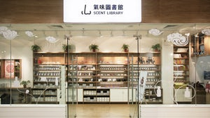 Scent Library has attracted investment from perfume giant Puig. Scent Library