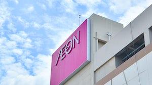 An Aeon mall in Phnom Penh, Cambodia. Shutterstock.