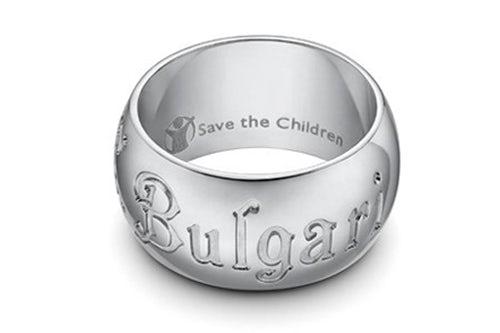 Bulgari 'Save The Children' ring, courtesy of Bulgari