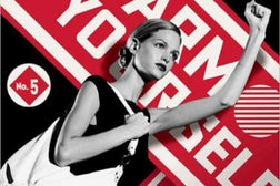 Saks S/S 09 ad campaign, courtesy fo Saks