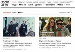 Lookatme.ru screenshot | Source: Look at Me