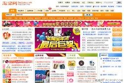 Taobao | Source: Jing Daily