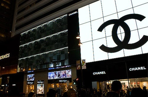 Chanel on Canton Road | Source: Asian Central
