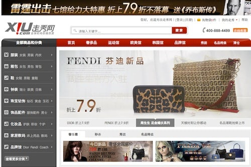Fendi on sale | Source: Xiu.com