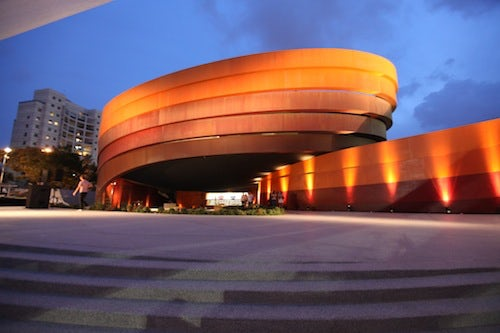 Design Museum Holon | Photo: Meir Bar Asher