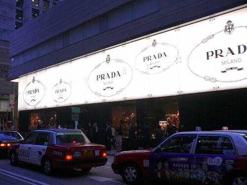 Prada store Hong Kong | Source: Hong Kong Hustle