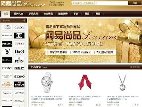 NetEase Premier   Source: Jing Daily