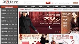 Xiu.com screenshot | Source: Xiu.com