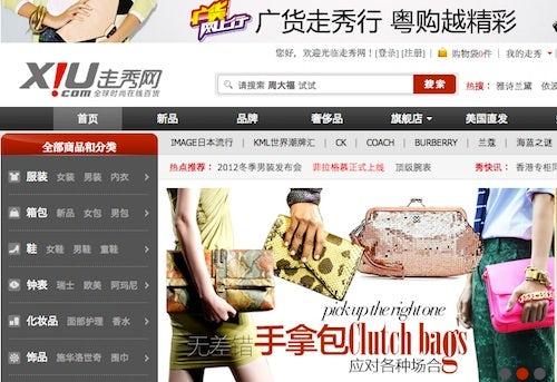 Xiu.com screen shot | Source: Xiu.com