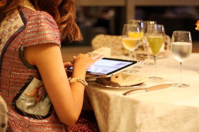 A Moda Operandi Private Viewing Event | Source: pomegranateandpatchouli.com