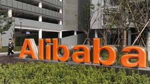 Alibaba Headquarters | Source: Alibaba