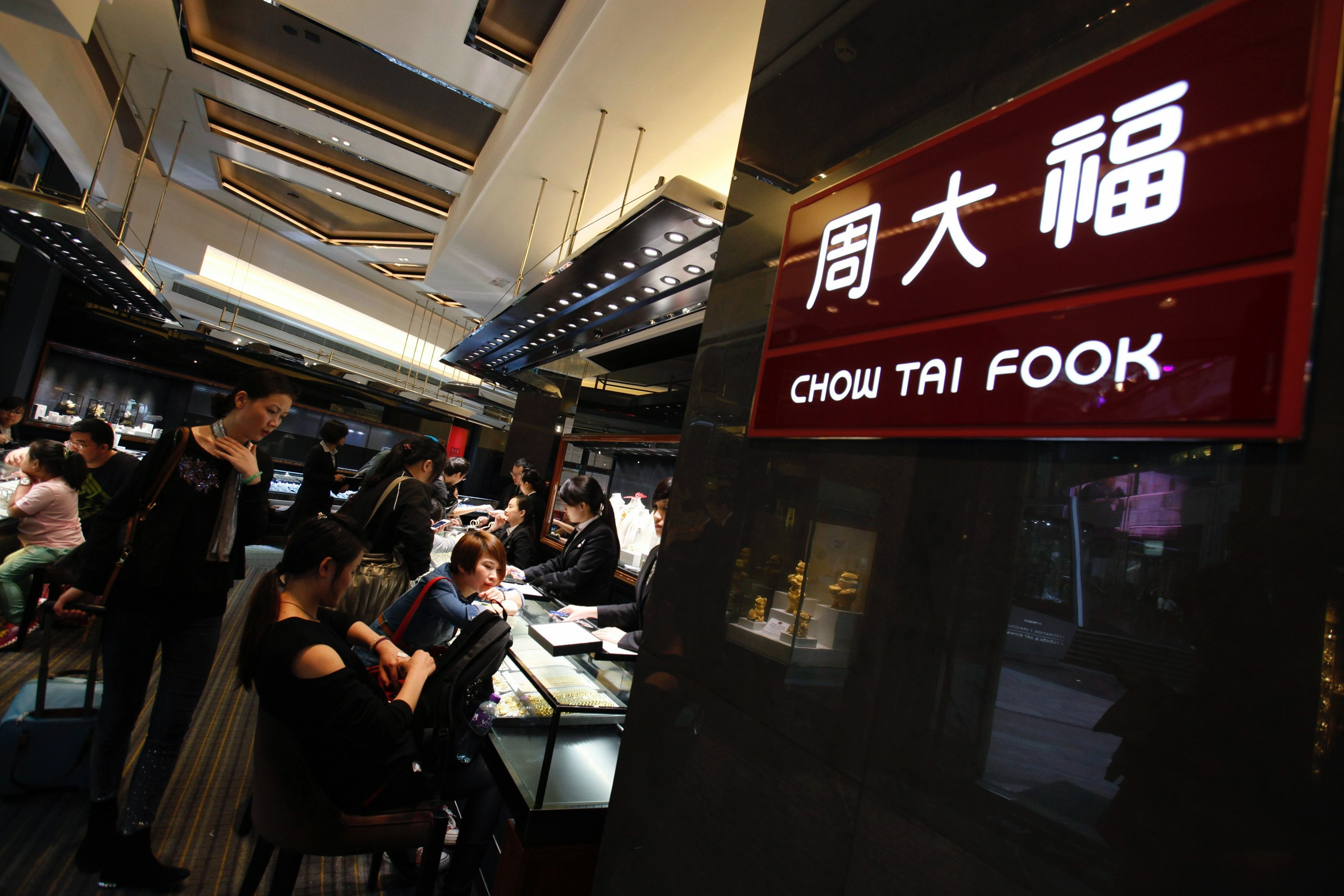 Chow Tai Fook | Source: Reuters