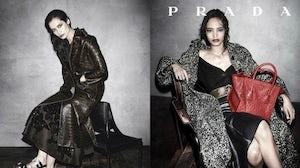 Prada F/W 2014 Campaign | Source: Prada