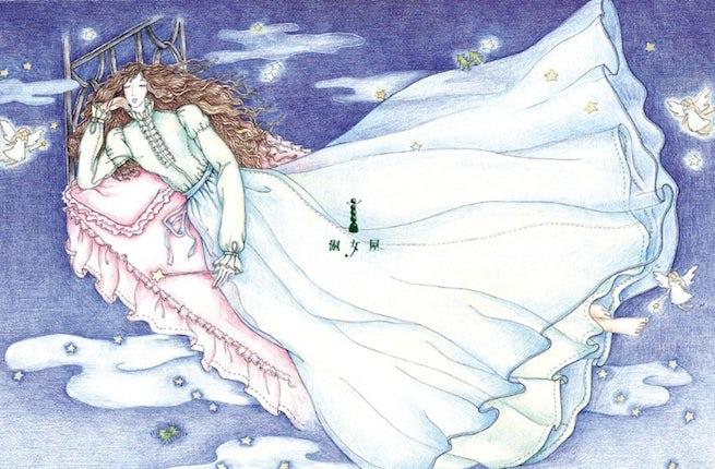 An advertisement for Fairy Fair | Source: Fairy Fair