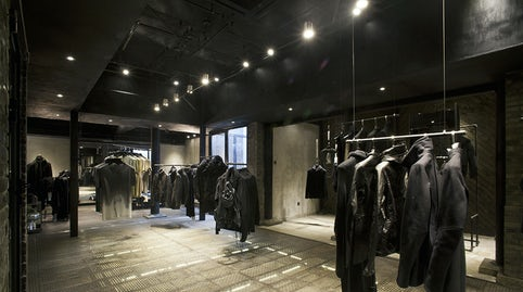 In China, Ink Joins a Budding Crop of Concept Stores | Global ...