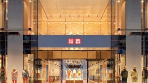 Uniqlo flagship in Tokyo | Source: Courtesy