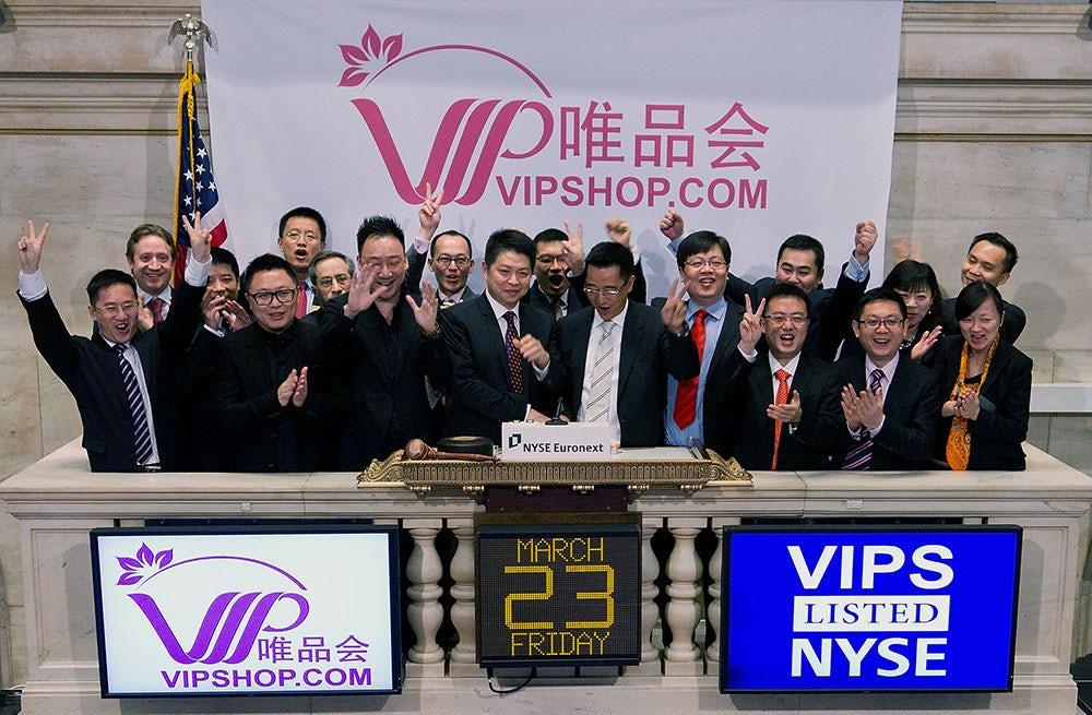 Vipshop Com Интернет Магазин Китайский