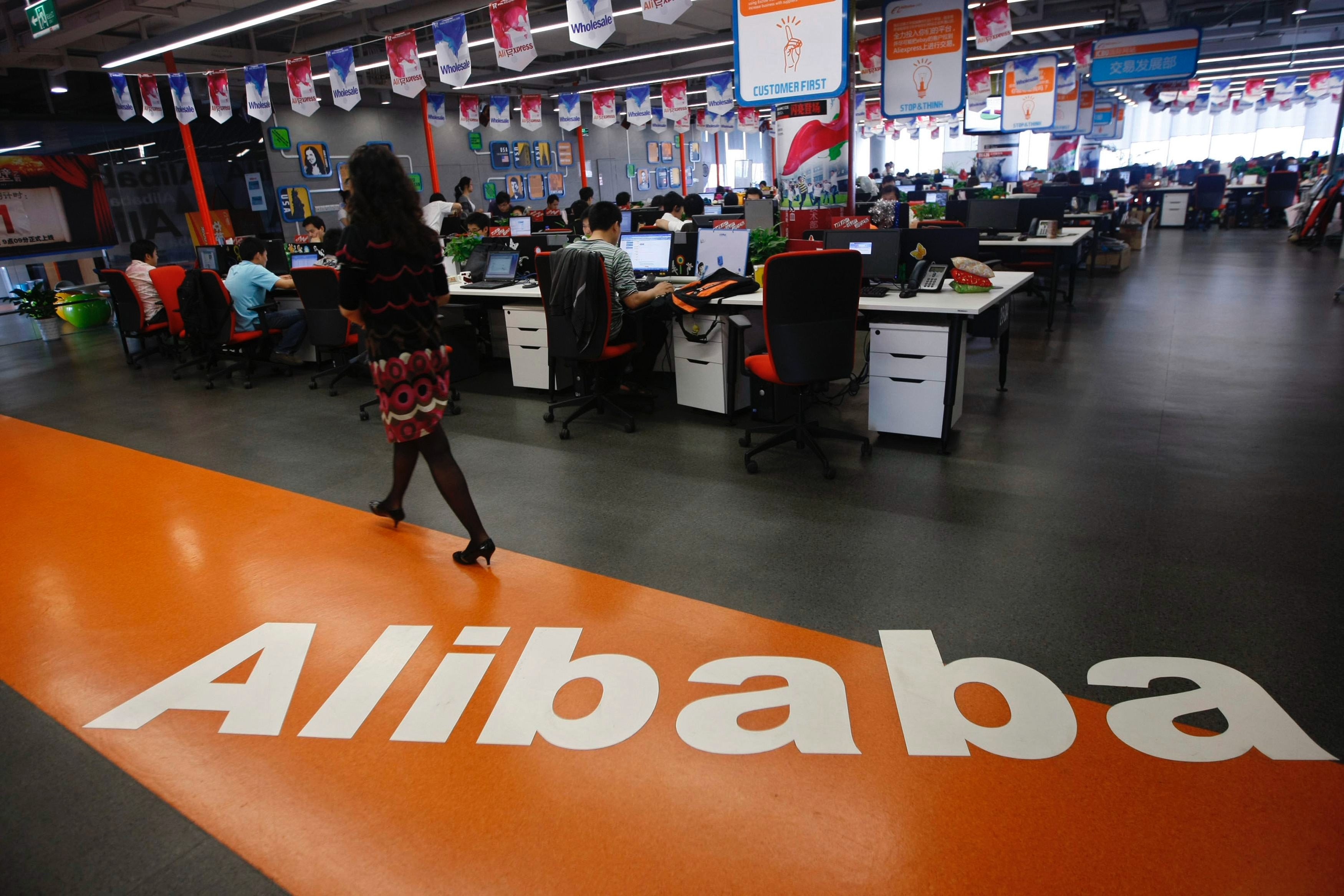 Alibaba to Launch U.S. E-Commerce Website