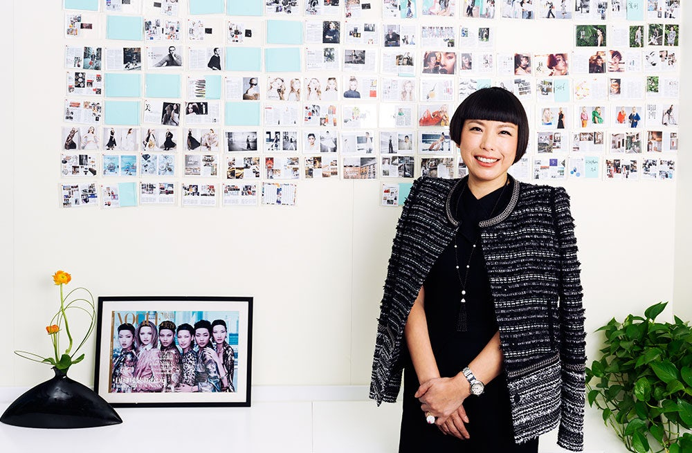 Building Vogue China