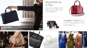 The RealReal Japan sells used luxury goods by designer brands, such as Chanel and Louis Vuitton | Source: The RealReal Jp