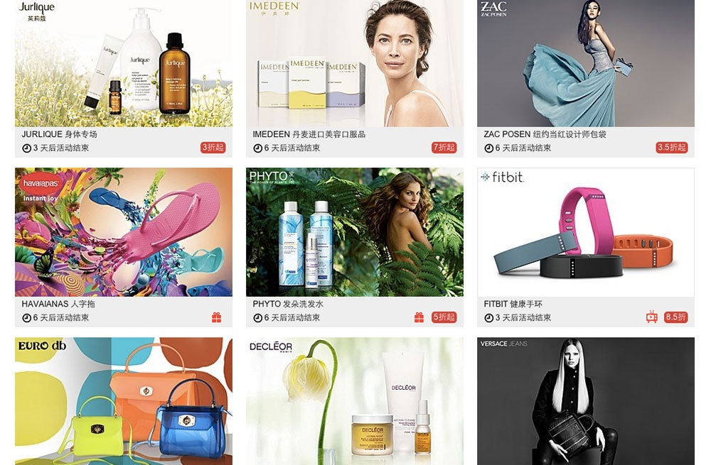 The China Edit | Discount Goods, Travel Retail Down, Daigou Crackdown