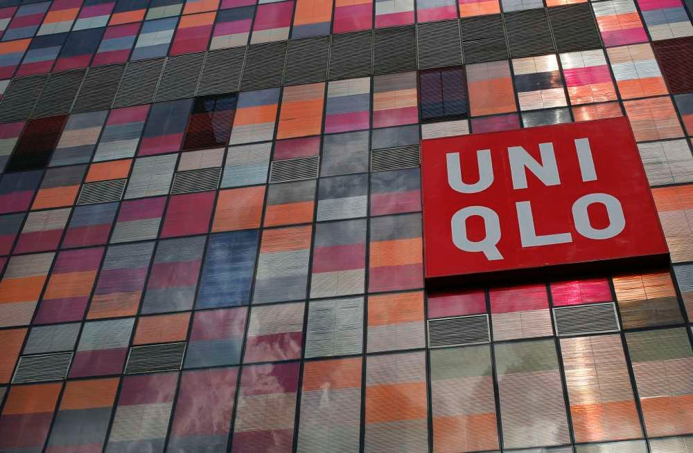Could Uniqlo's Digital Transformation Help Solve Retail's Inventory Problem?