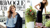 The first Mandarin language edition of Vogue Travel in France | Source: Courtesy