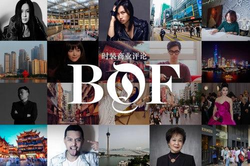 BoF China English site article