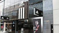Adidas store in Berlin | Source: Shutterstock