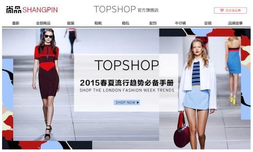 Topshop storefront on Shangpin.com | Source: Courtesy
