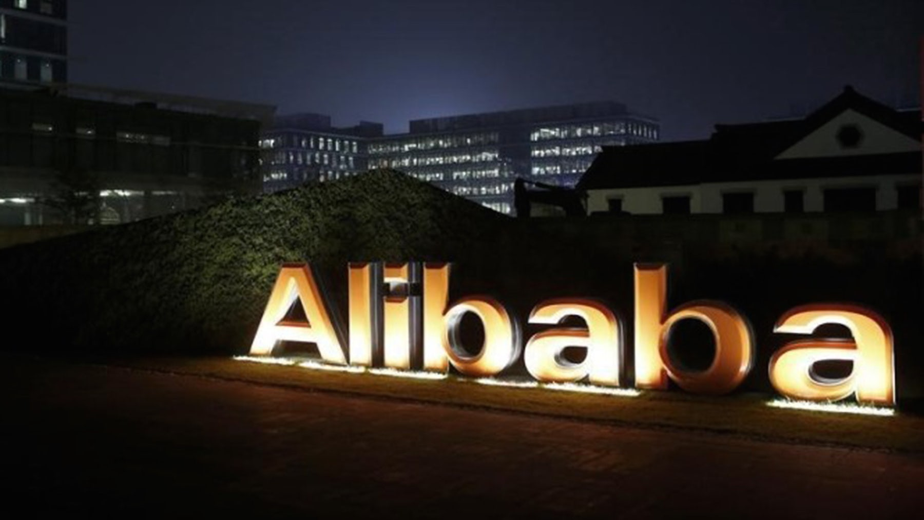 Alibaba headquarters in Hangzhou, China | Source: Reuters