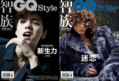 GQ Style China 2015SS & 2014FW issues | Source:Courtesy