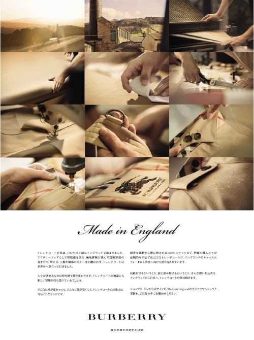 A Japanese advertisment for Burberry Heritage | Source: Courtesy