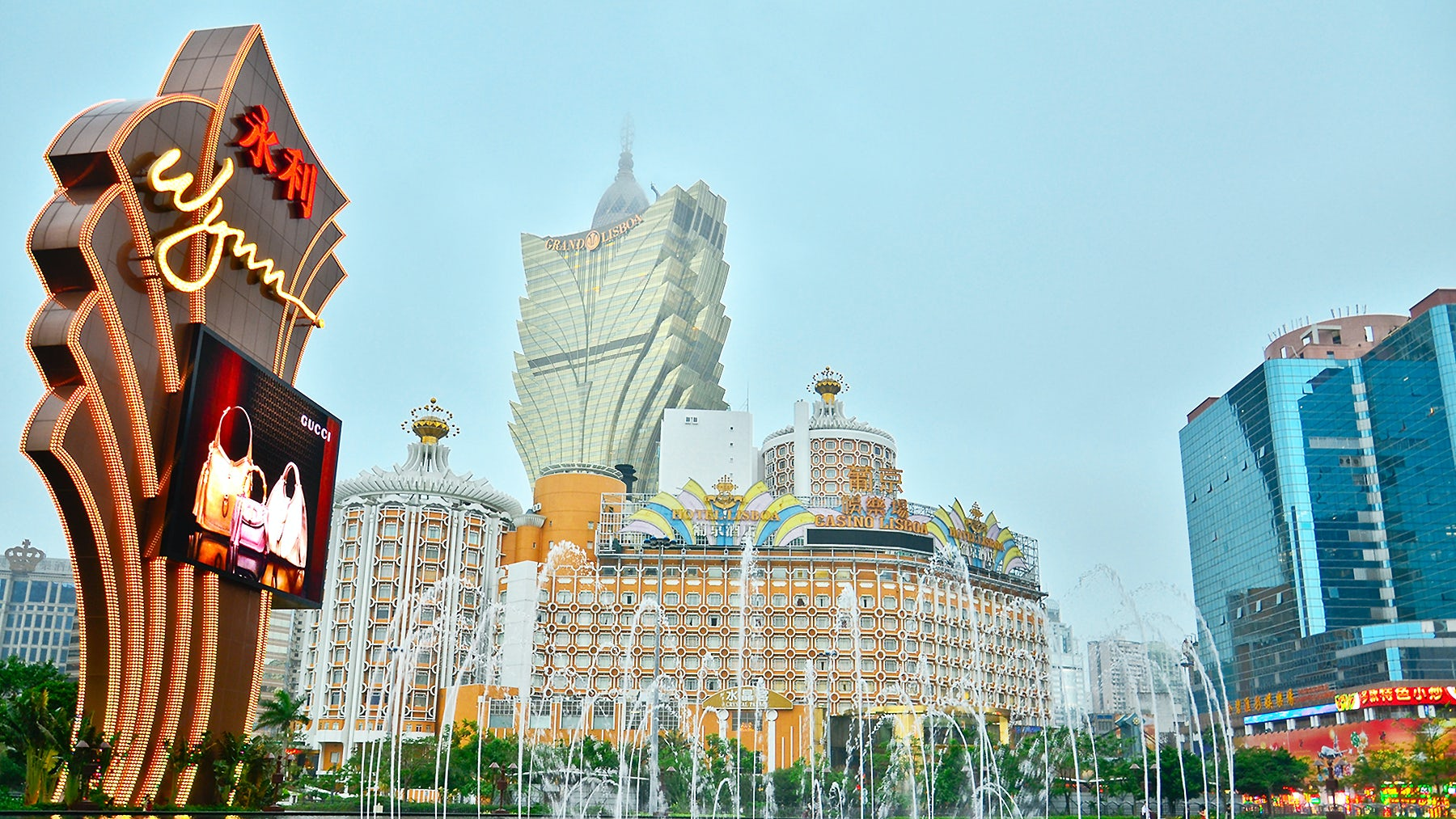The Wynn Macau casino resort in Macau, China | Source: Shutterstock