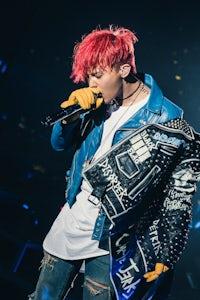 G-Dragon | Source: YG Entertainment