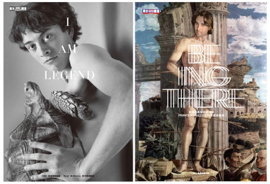 Modern Weekly AW10 menswear cover by Ryan McGinley (L); Modern Weekly SS11 menswear cover by Francesco Vezzoli (R) | Source: Modern Weekly