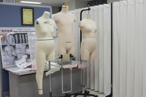 Bunka Fashion College | Photo: Dan Bailey for BoF