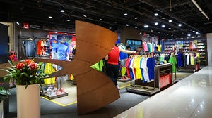 Under Armour store | Source: Shutterstock