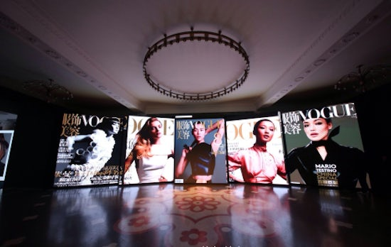 Vogue China 10 Years Anniversary exhibition | Source: Vogue China