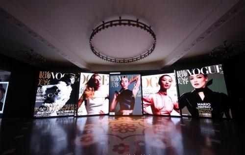 Vogue China 10 Years Anniversary exhibition | Source: Vogue China