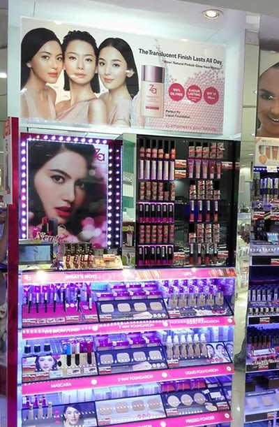 Can Halal Cosmetics Outgrow Their Niche? | Intelligence, The