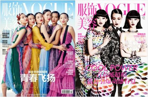 Vogue China November 2015 (L) and March 2014 (R) | Photo: Vogue China