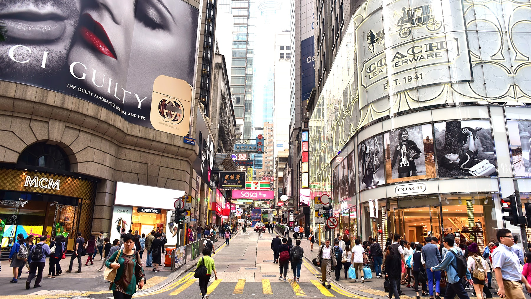 Hong Kong's main commercial and shopping district | Source: Shutterstock