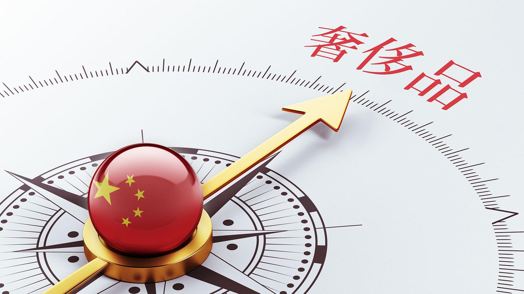 Resetting China's Luxury Compass