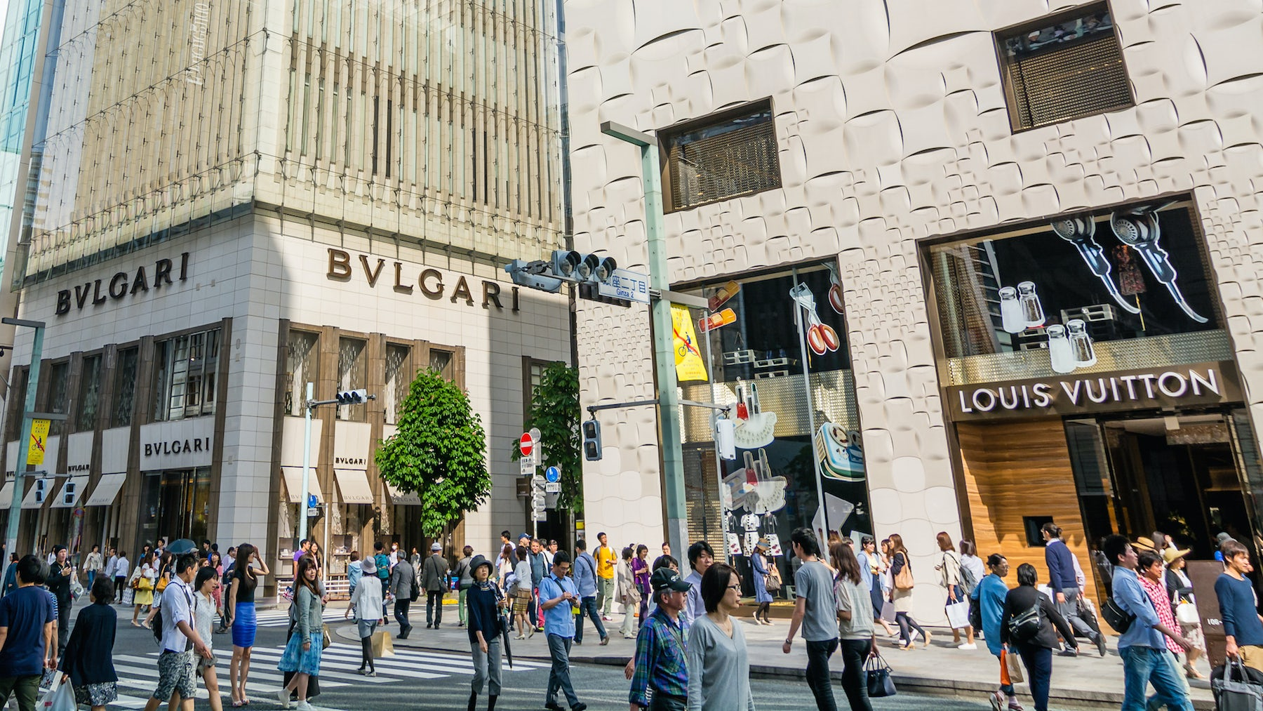 Ginza shopping district in Tokyo   Source: Shutterstock